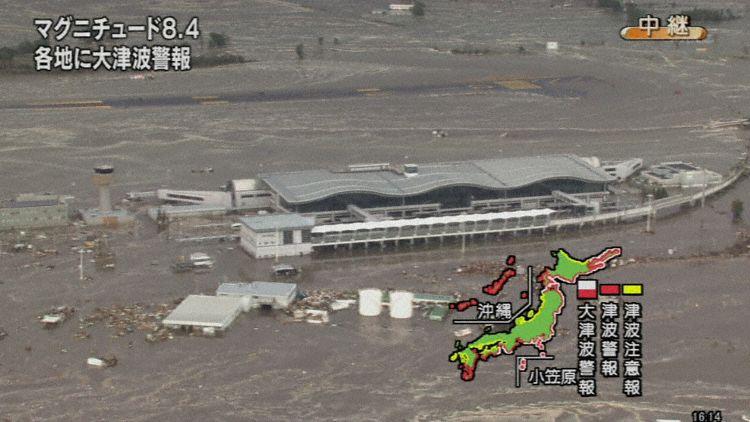 L'aéroport de Sendai suite au tsunami